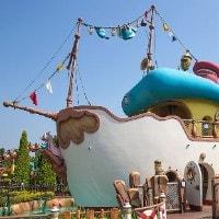 ドナルドのボートの写真
